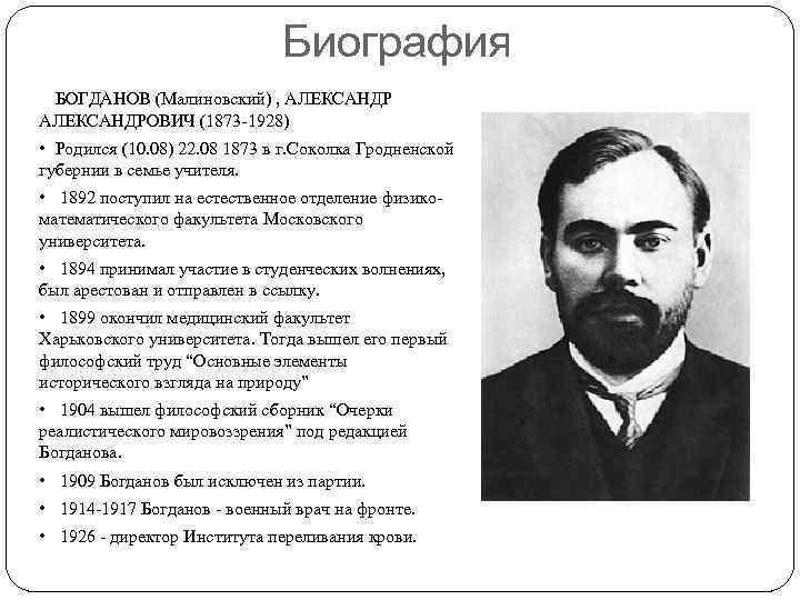 Актриса ольга богданова: биография и личная жизнь - nacion.ru
