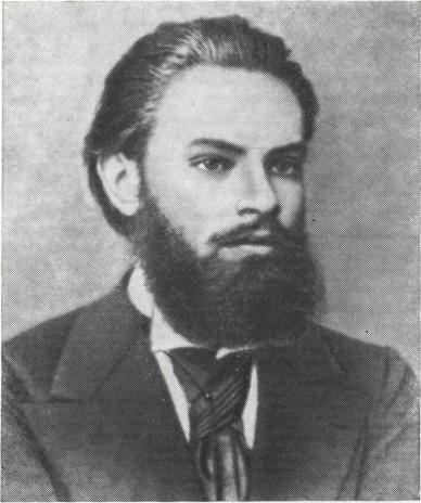 Ляпунов, александр михайлович