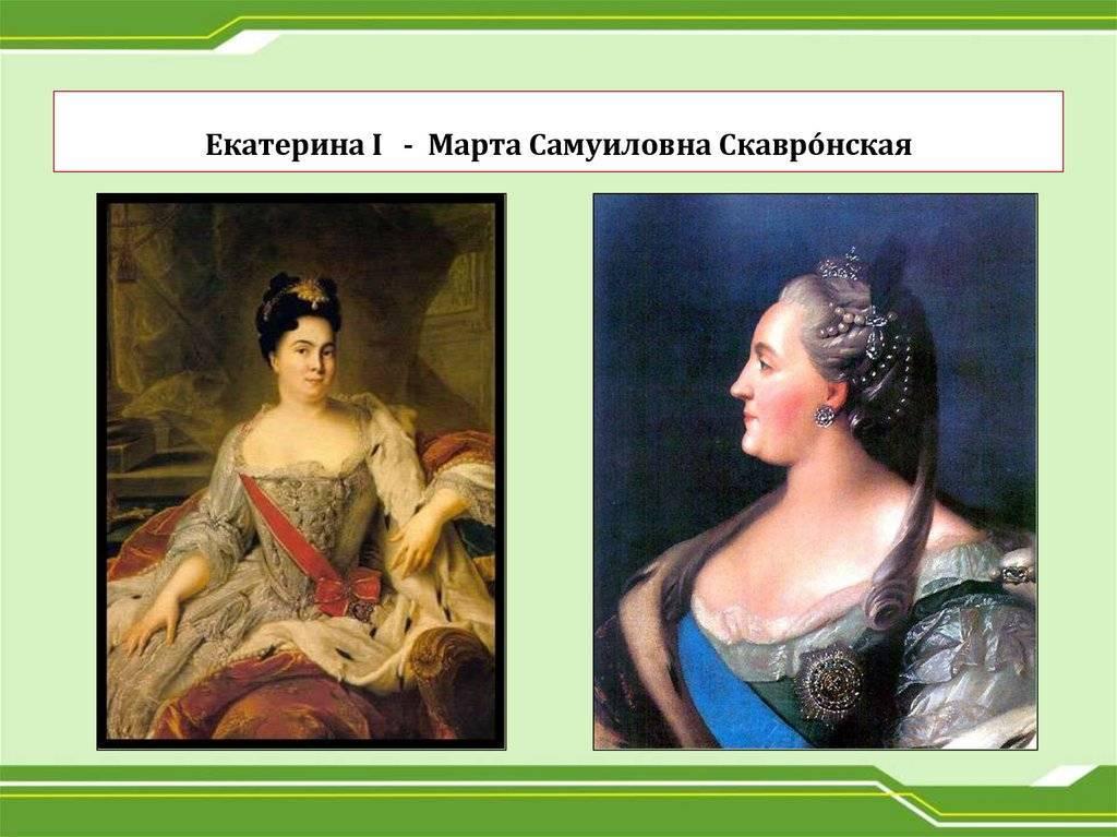 Биография екатерины великой, личная жизнь, дети :: syl.ru
