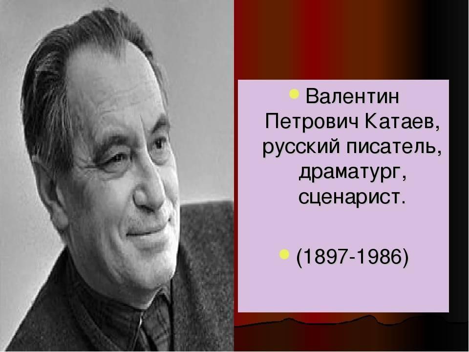 Великие русские драматурги, которых вы должны знать