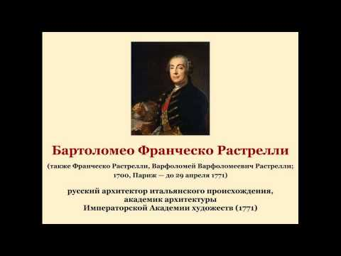 Растрелли, бартоломео франческо — википедия