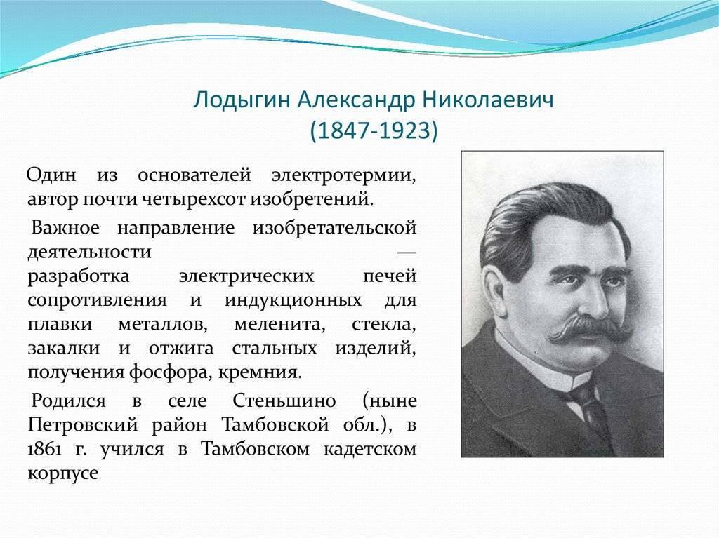 Александр ладыгин | невский (сериал) вики | fandom