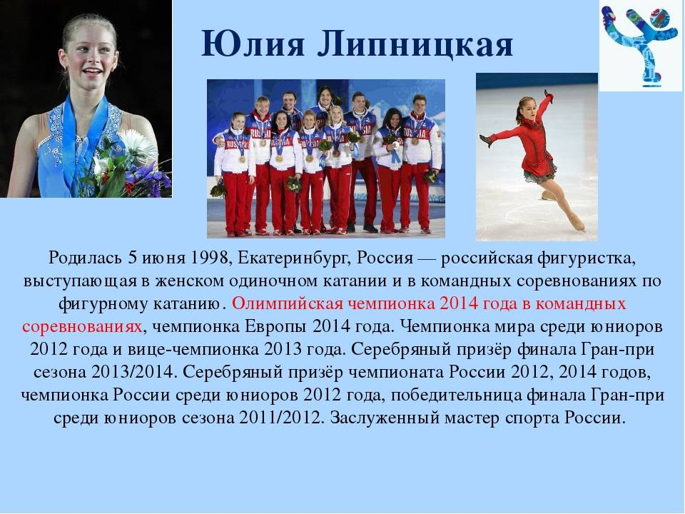 Три медали нагорного и победа мельниковой: российские гимнасты продолжают триумфально выступать на че в базеле — рт на русском