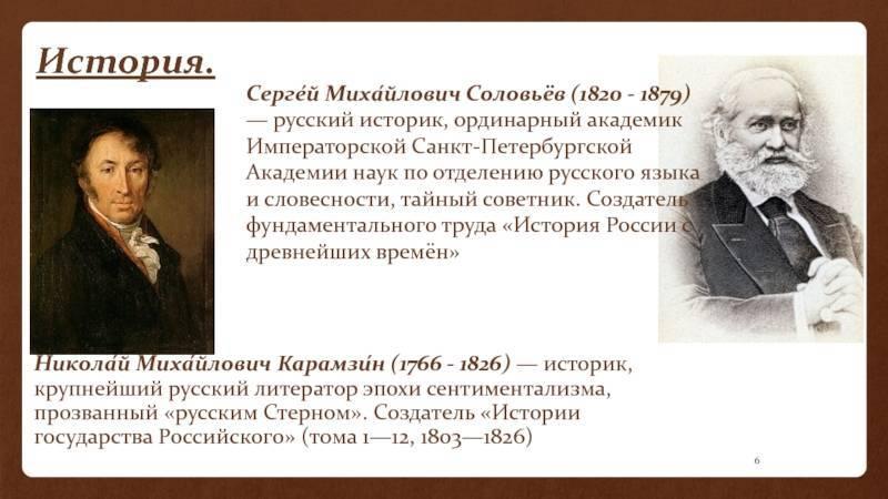 Соловьёв, сергей михайлович (поэт)