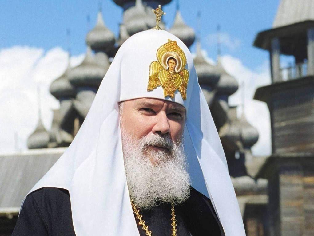 Путь и служение патриарха алексия ii — лучшие материалы «правмира»