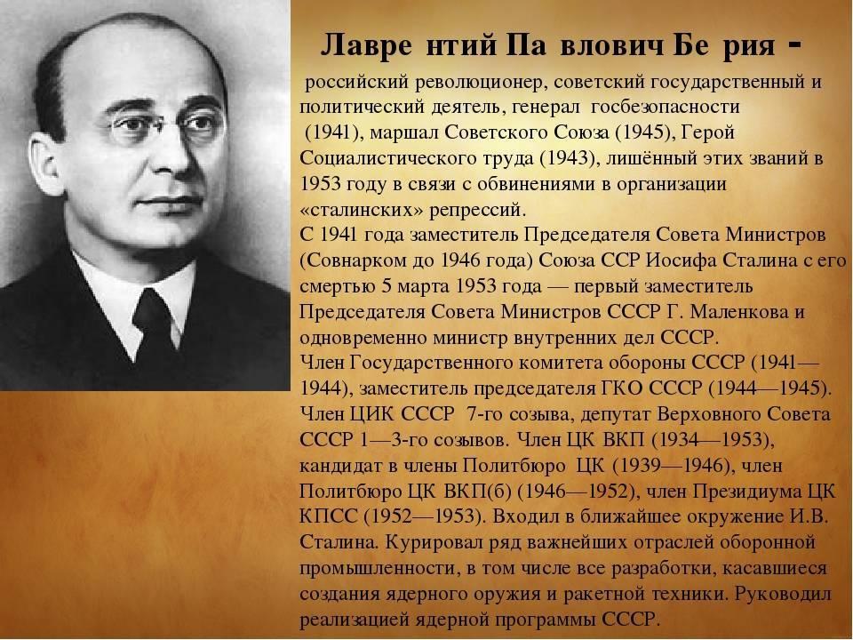 Выдающиеся личности россии: их достижения, вклад в мировую культуру и науку