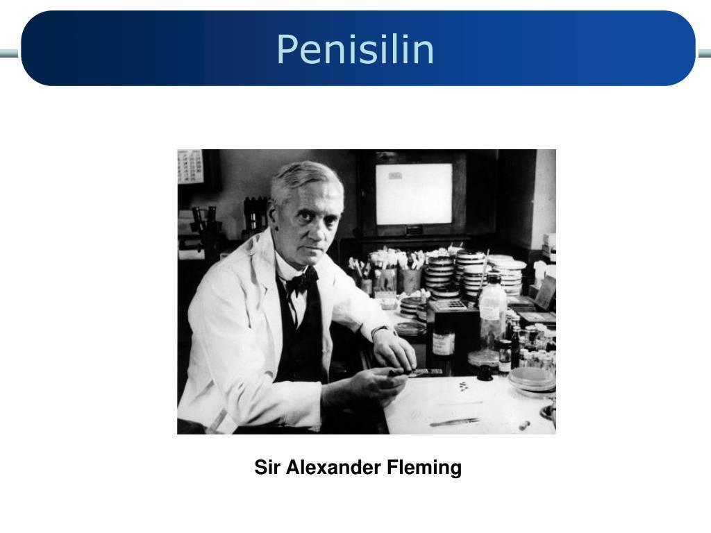 Александр флеминг биография