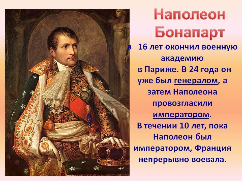 Наполеон iii - биография, фото, личная жизнь, правление, причина смерти - 24сми