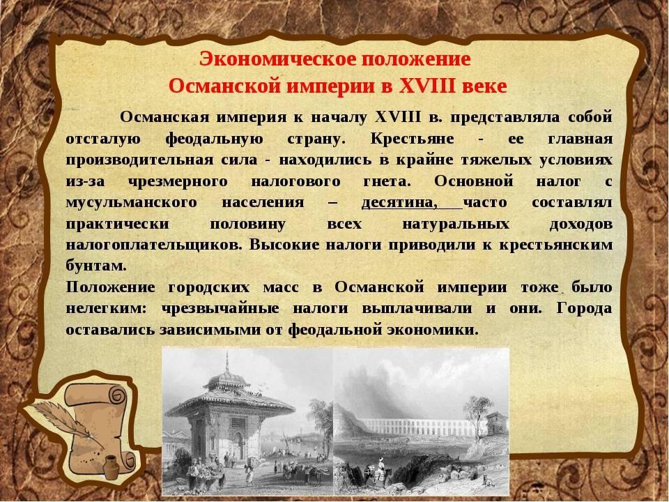 Вениамин тудельский