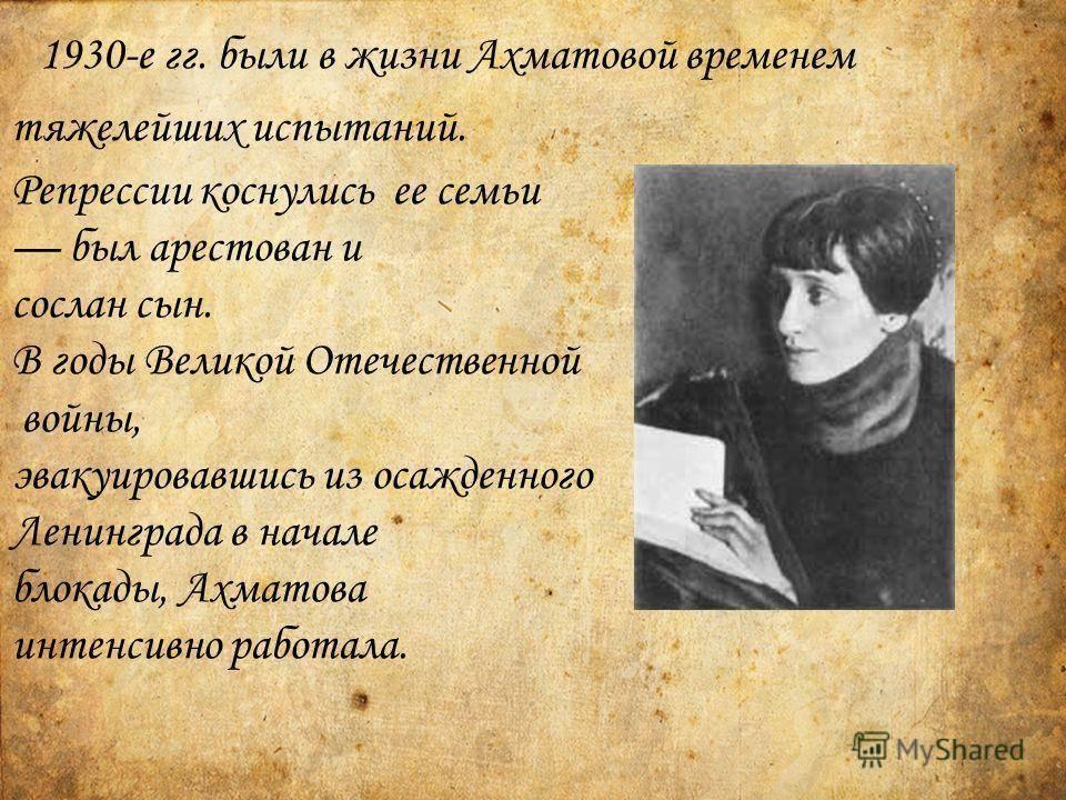 Краткая биография анны ахматовой — только самое главное — сказки. рассказы. стихи
