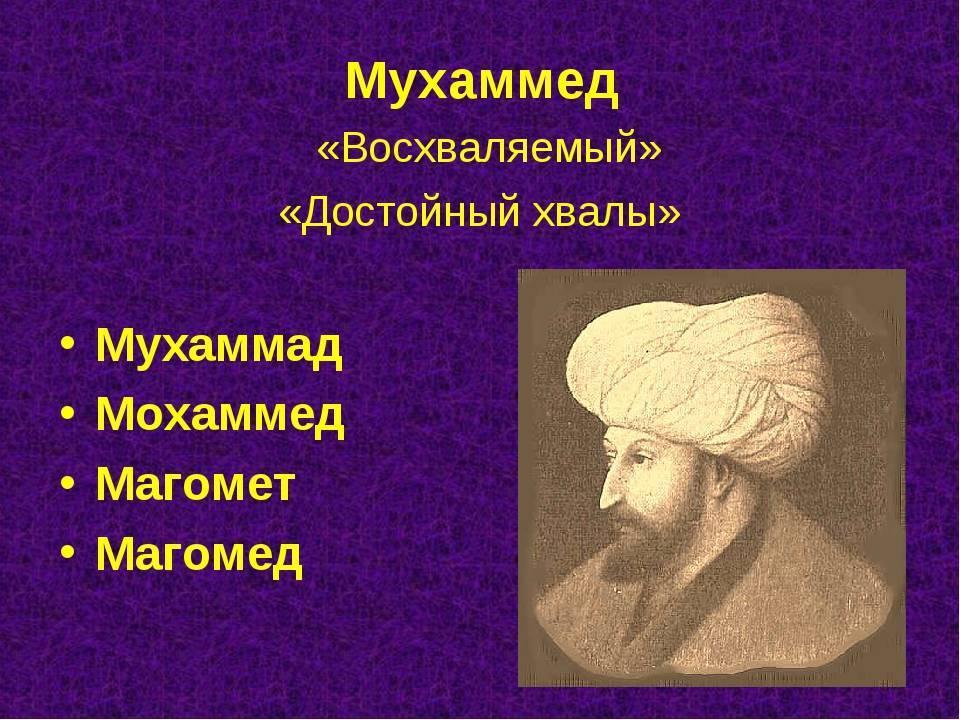 Кириллица  | магомед ярагский: кем был горец, который научил имама шамиля воевать с русскими