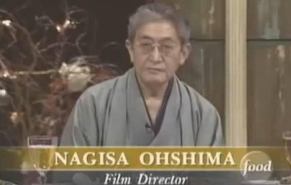 Нагиса осима - вики