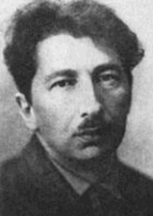 Презентация биография сергей городецкий  доклад, проект