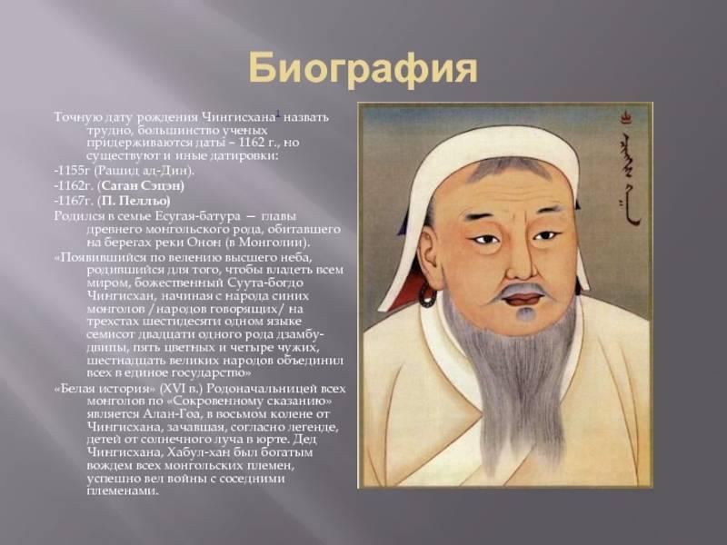 Чингисхан , хан батый, хубилай - потерянные миры - медиаплатформа миртесен