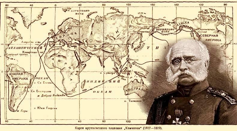 Петр федорович анжу путешественник | поиски земли санникова экспедицией петра анжу