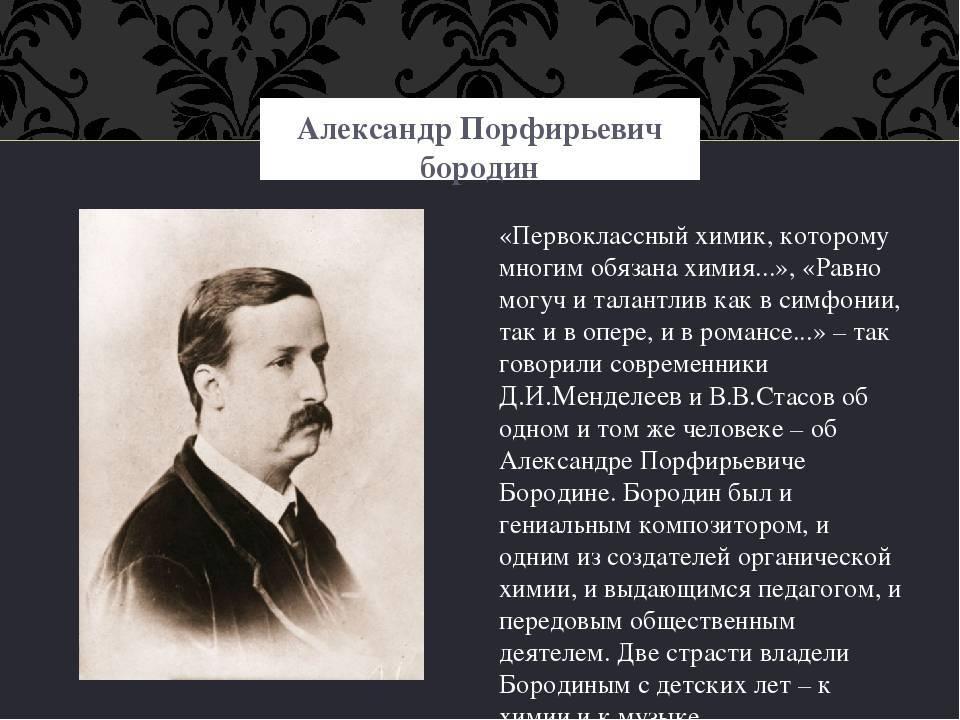 Ксения бородина - биография, детство и юность, новости, личная жизнь   stars-news.ru