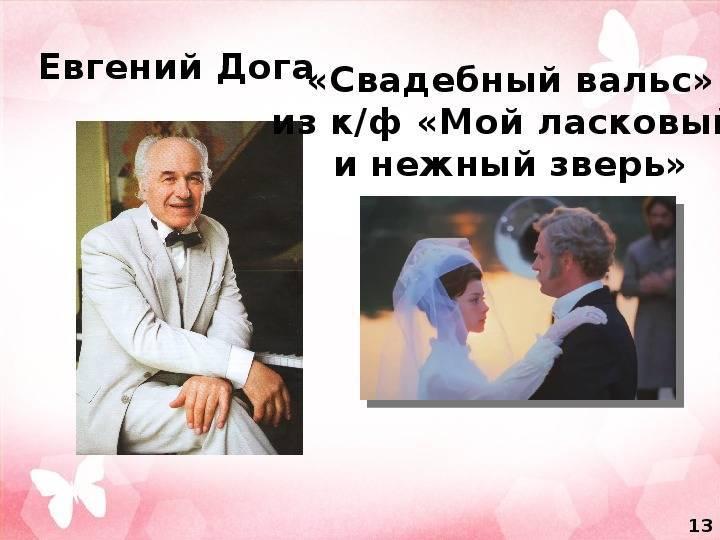 Регбист (данил алеев) - биография, личная жизнь, «top dog», бои