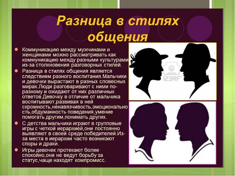 Любовь на всю жизнь: психология отношений, особенности мужского и женского восприятия, советы психологов