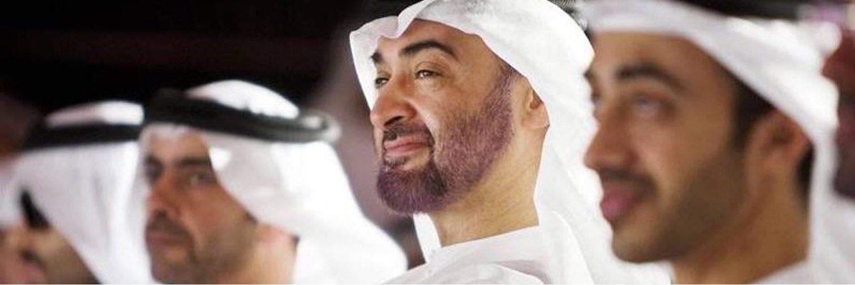 Аль-вазан аль-хасан ибн мохаммед