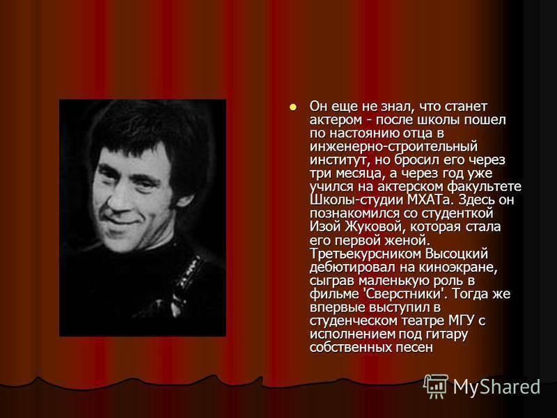 Смерть высоцкого: дата, причины, подробности. фото и видео, как это произошло, от чего умер