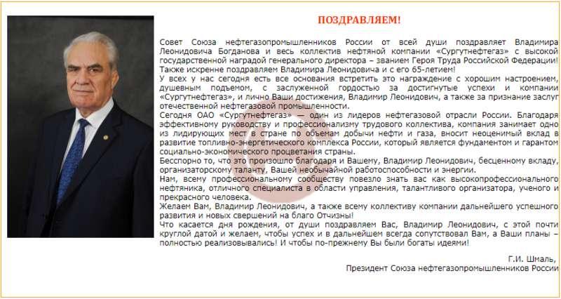 Анатолий богданов: все думали, что белгородский «салют»– богатая команда