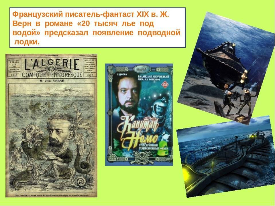 Список писателей-фантастов ссср, россии и снг