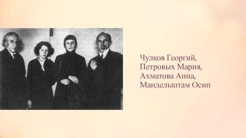 Чулков, георгий иванович — википедия