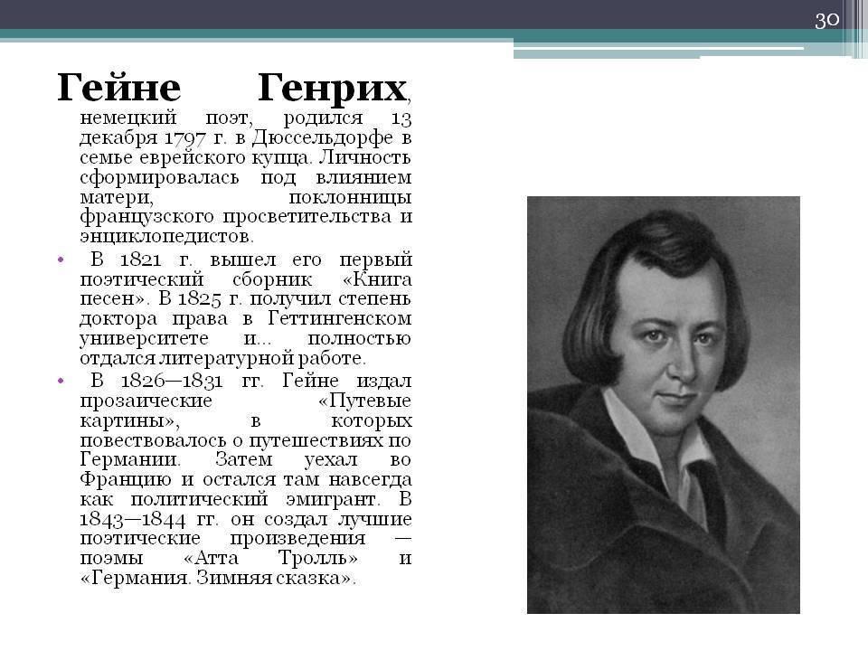 Генрих герц - немецкий физик: биография, семья, открытия. генрих рудольф герц :: syl.ru