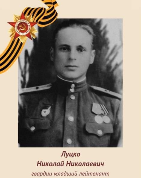 Луцкий, борис григорьевич — википедия