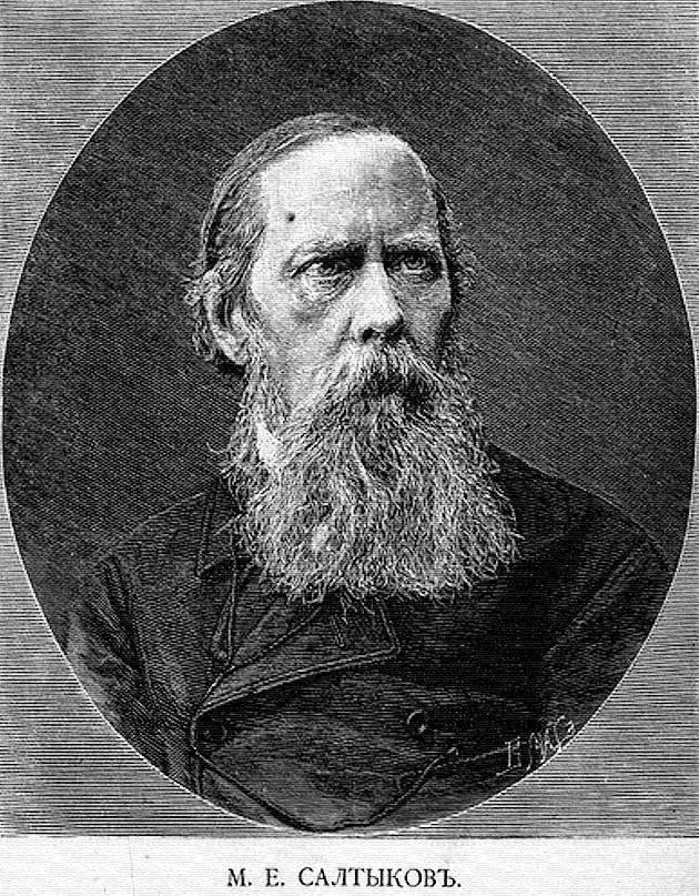 Салтыков-щедрин: биография, интересные факты, даты