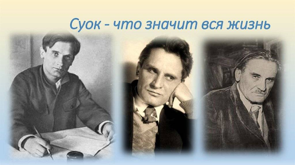 Олеша, юрий карлович   русская литература вики   fandom