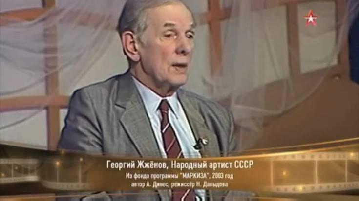Георгий кавказ: биография, жена и дети, личная жизнь