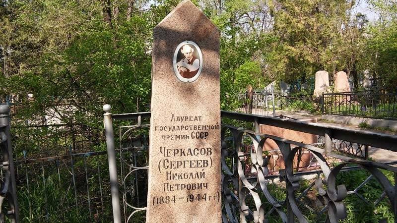 Николай черкасов - биография, информация, личная жизнь