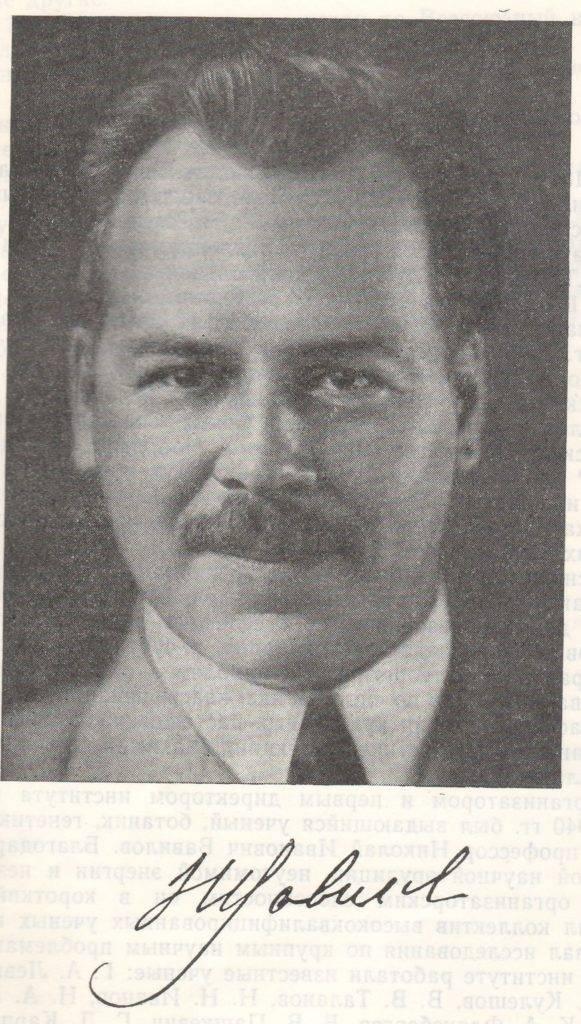 Николай иванович вавилов - советский ученый-биолог