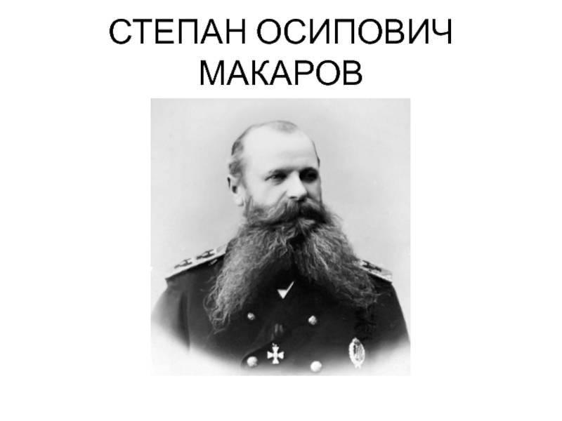 Игорь макаров – краткая биография, фото, видео