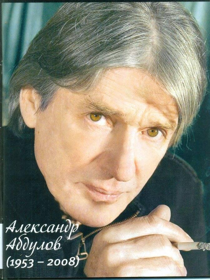 Александр абдулов - биография, информация, личная жизнь
