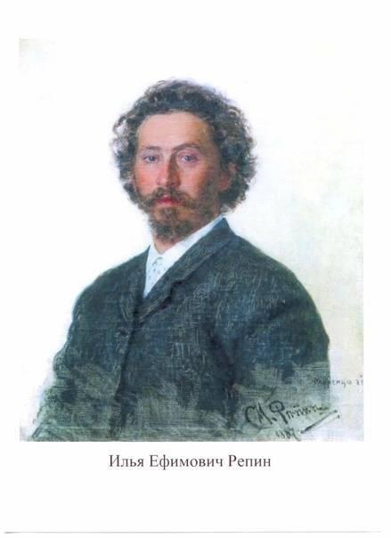 Илья репин: биография, творчество, исторические образы россии в картинах художника-реалиста