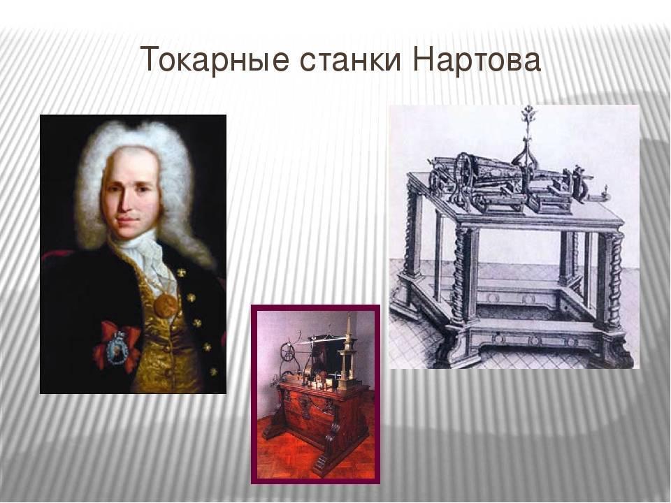 Wikizero - нартов, андрей константинович