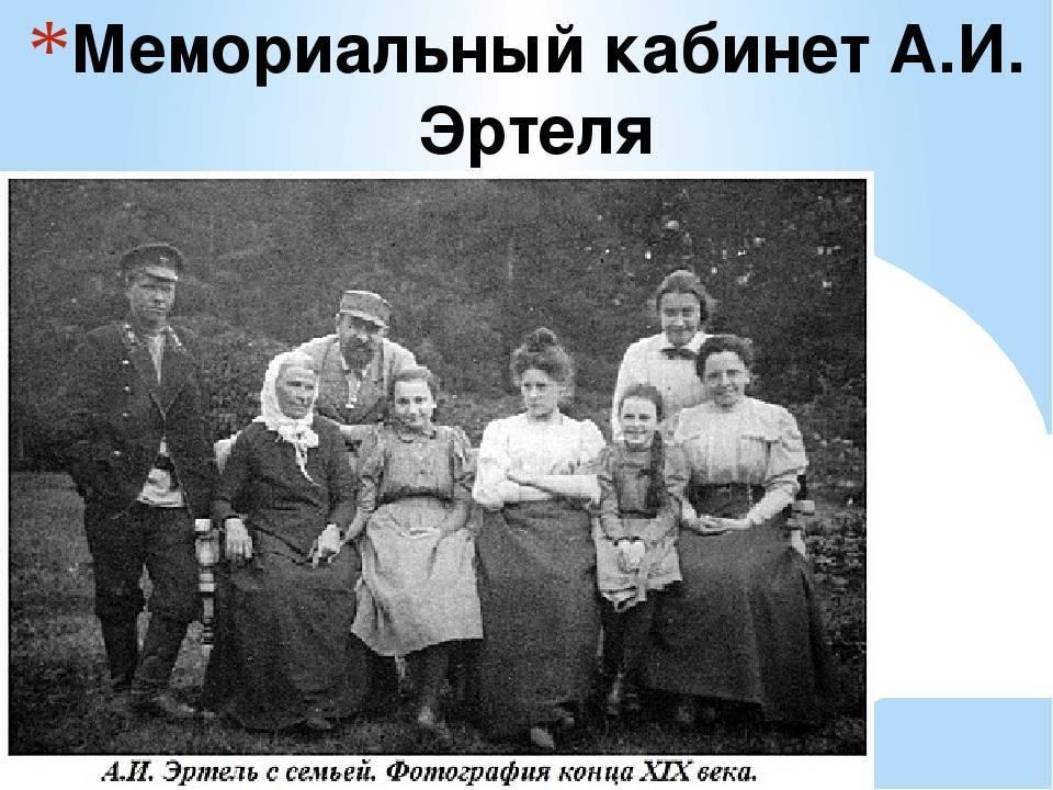 Биография Александра Эртеля