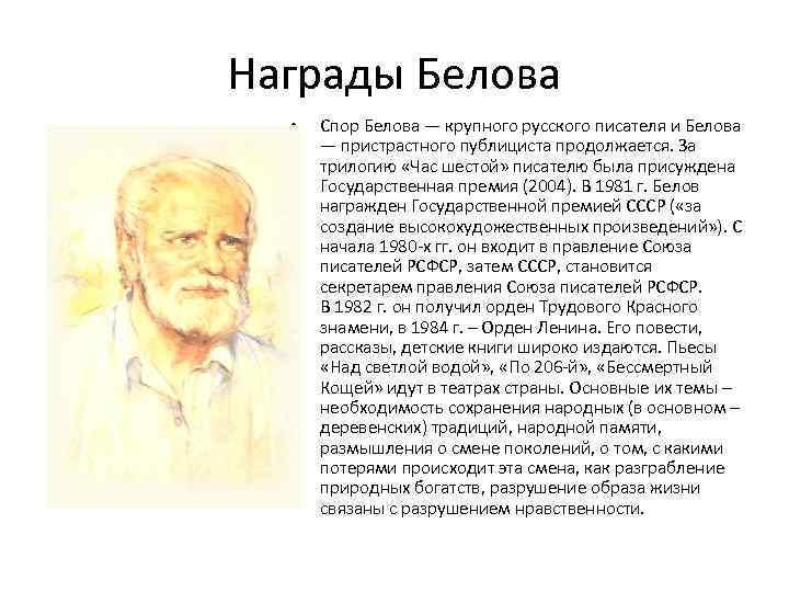 Юрий белов – биография, фото, личная жизнь, фильмография - 24сми