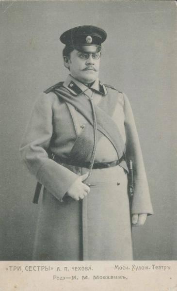 Мхт им.а.п.чехова: иван москвин