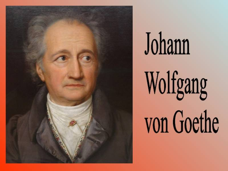 Иоганн вольфганг гете — краткая биография