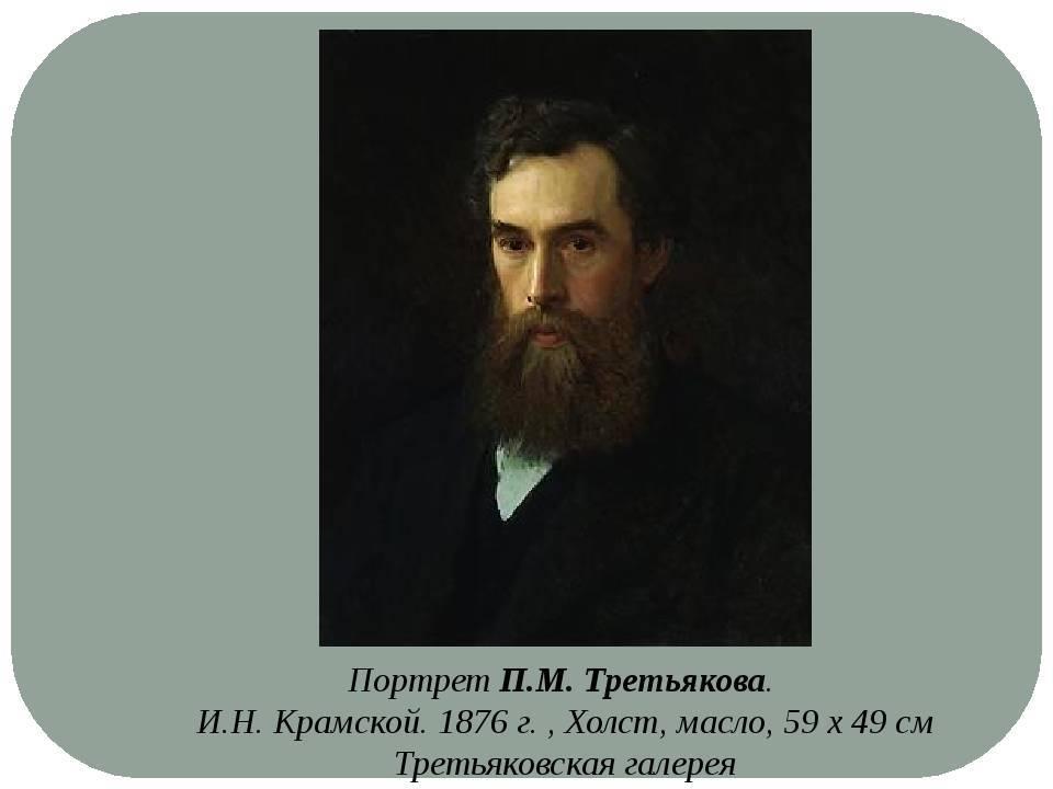 Художник иван крамской: галерея картин, биография крамского