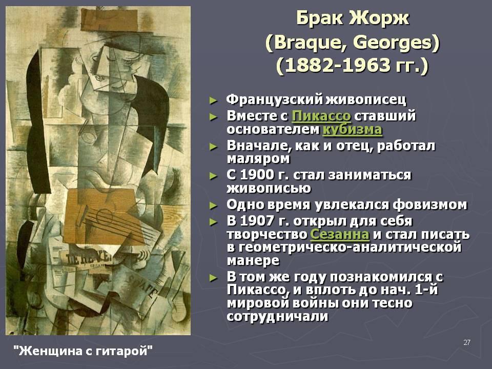 Наталья кончаловская - биография, информация, личная жизнь, фото, видео