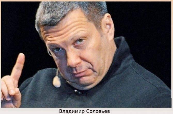 Владимир рудольфович соловьев: биография и скандалы журналиста