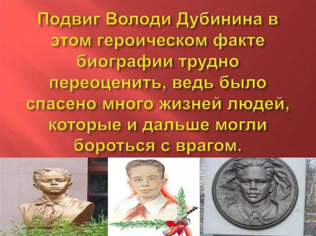 Дубинин, виталий алексеевич - вики