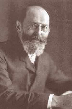 Герман эмиль фишер