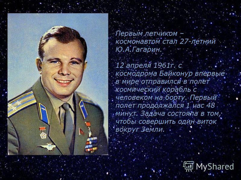 Галина гагарина