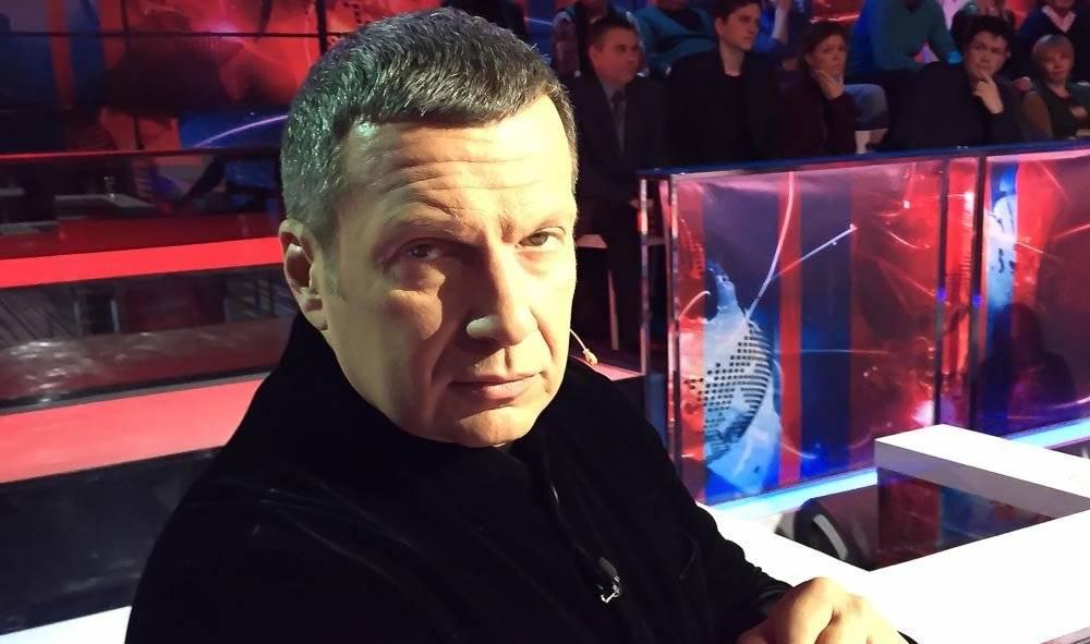 Соловьёв, владимир сергеевич | наука | fandom