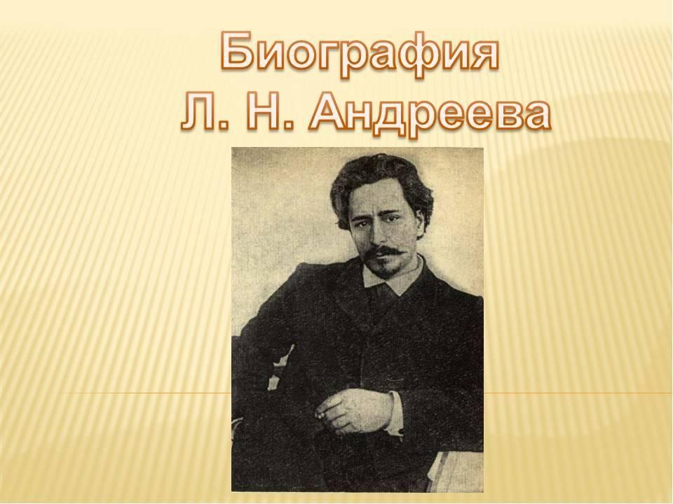 Андреев, борис фёдорович